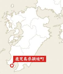 地図:鹿児島県頴娃町