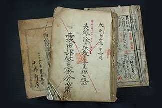 小林大伸堂の歴史