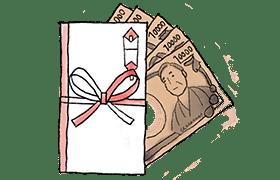 イラスト:現金