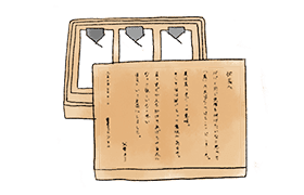 """イラスト:""""こまもり箱""""と印鑑"""