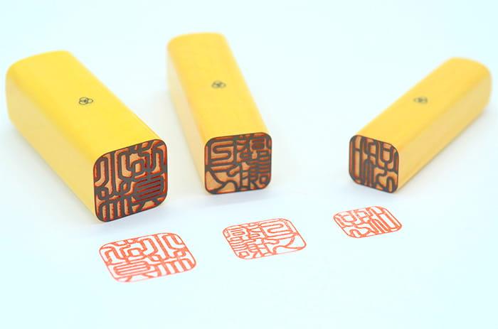 3種類の座右の銘印とその印影